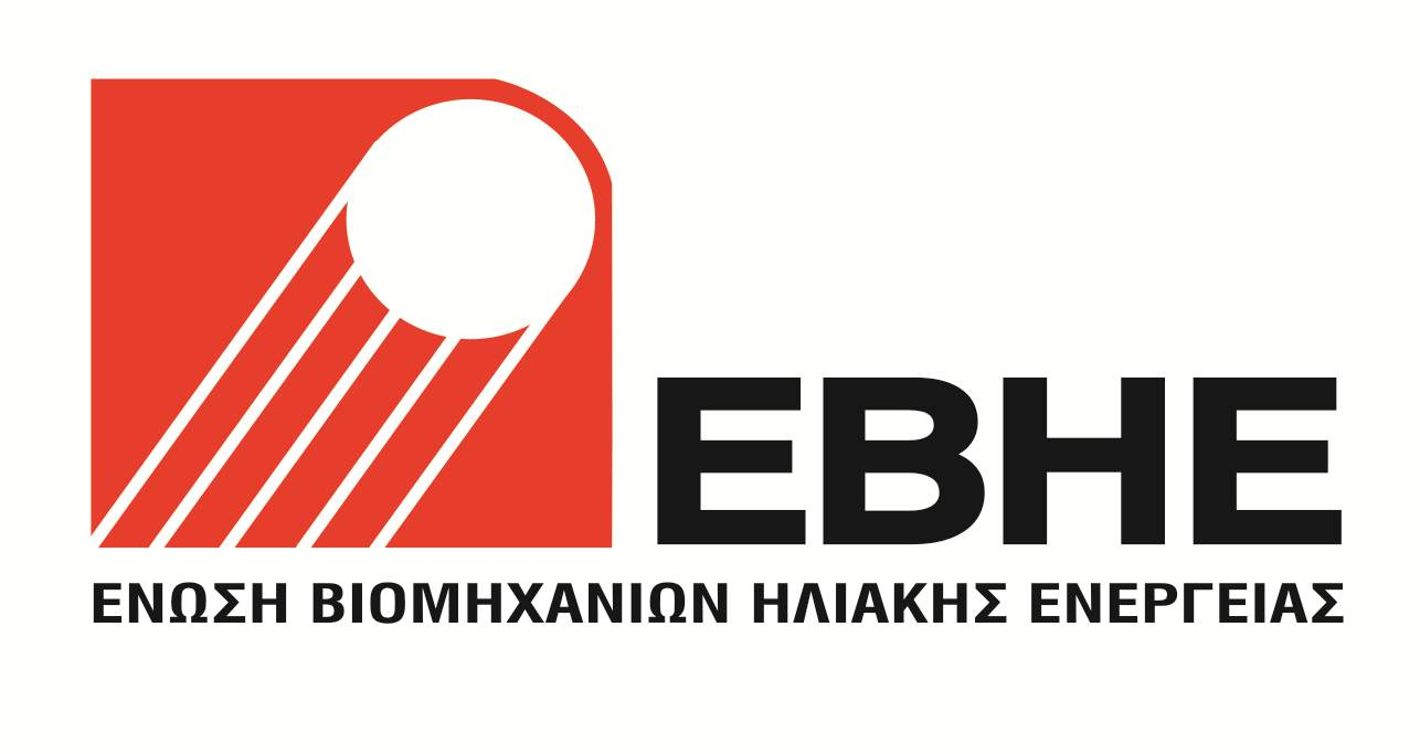 EBHE – Greek Solar Industry Association – Logo