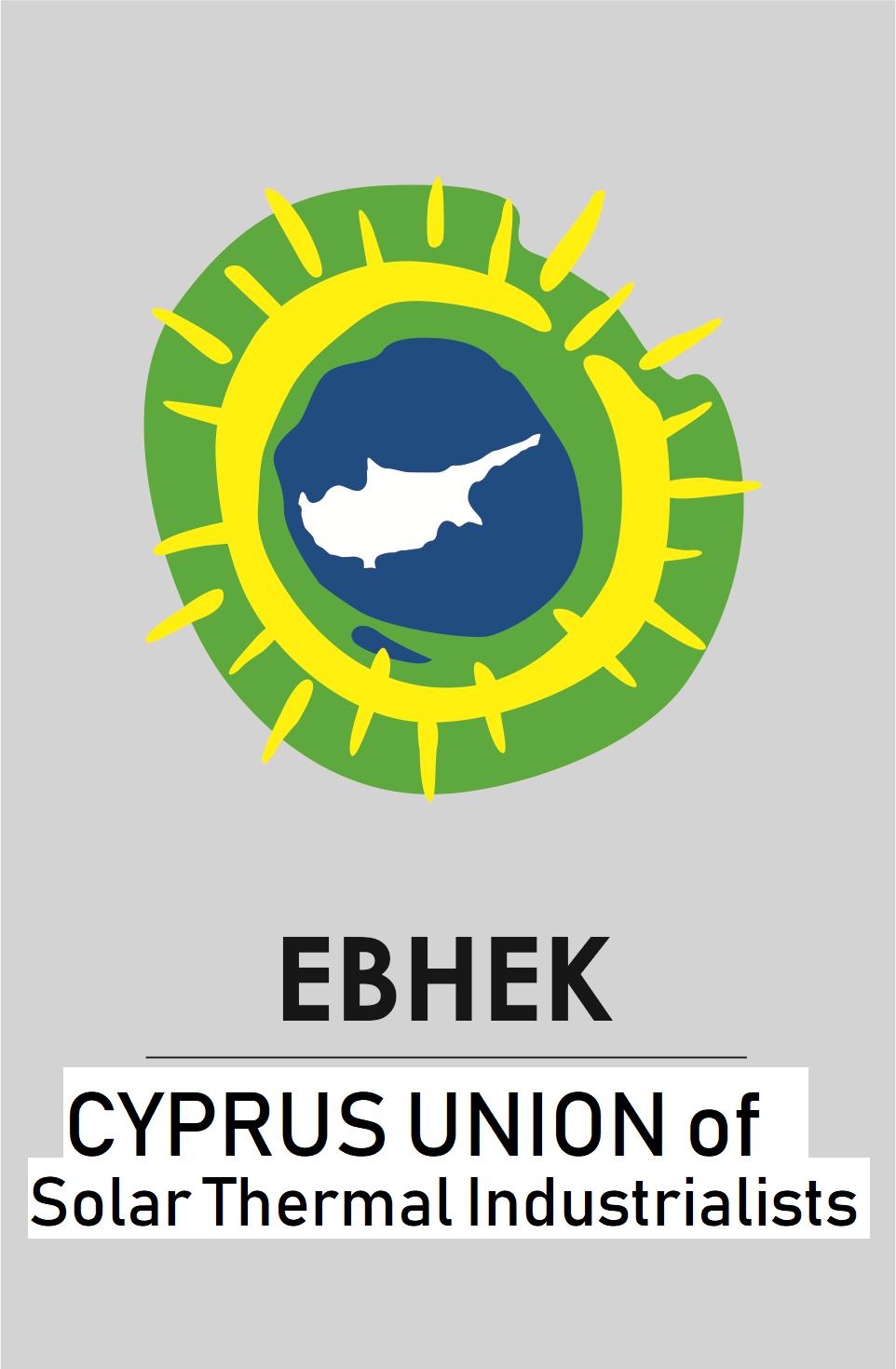 EBHEK logo Final_EN