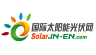 Solar.IN-EN.com – European solar heat market in 2015 fell 6%