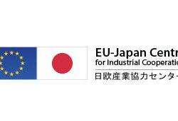 Protected: Call for Application – Training on Japanese manufacturing techniques funded by the European Commission – Deadline 24/05/2018