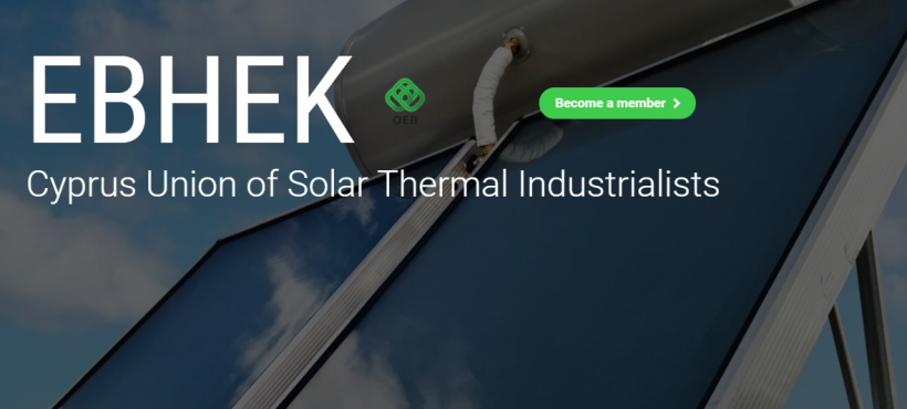 Solar Heat Europe welcomes its new member: EBHEK