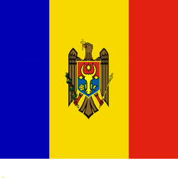 Protected: Call for tender – Production of solar collectors – Republic of Moldova – Deadline 30/05/2018 at 10 AM