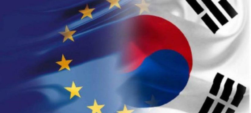 European-Korean Joint Research and Pilot Projects – Call for Proposals – budget exhaustion