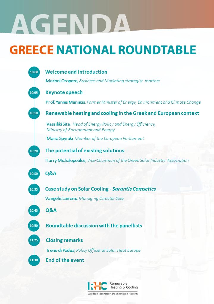 Greek roundtable – Agenda_final