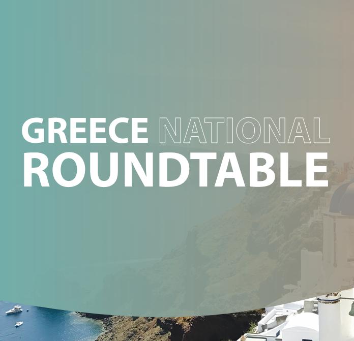 Greek roundtable – SM_1 – Copy